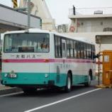 『大和バス 日野ブルーリボン U-HU2MMAA/日野』の画像