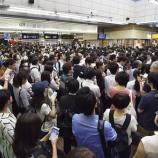 『「日本人は勤勉」は妄想だった!勤勉は経済成長とは無関係。』の画像