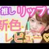 【吉報】渋谷の女子高生に人気の女性ランキング 吉田朱里が2位の快挙!!!!!!!!!!!