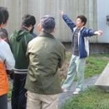 『【農商工連携S】棚橋ファームにて、こだわり・安心を学ぶ!』の画像