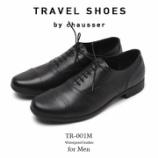 『入荷 | ショセ TR-001M Travel shoes 【防水】ブラック メンズ』の画像