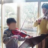 『糸井みちよバイオリン教室』の画像