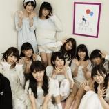 『【乃木坂46】『NOGIROOM』最終回にして最強メンバーをご覧ください・・・【NOGIBINGO!5】』の画像