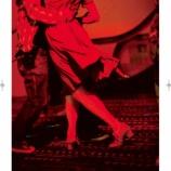 『「本牧アートプロジェクト2015」開催 「HONMOKU TIMES」を刊行』の画像