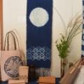 手織り藍染め(絞り・縫い絞り)タペストリー