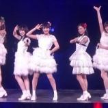 『【乃木坂46】可愛すぎw 井上小百合 team STAR『あらロマ』ライブの模様をブログで公開キタ━━━━(゚∀゚)━━━━!!!』の画像