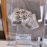 『【乃木坂46】この重厚感・・・!!!これは努力の結晶だよな・・・』の画像