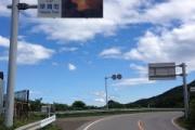 日本一周した俺が42kmのダート「白神ライン」をスクーターで走破した話