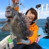 『4月15日 釣果 スロージギング』の画像