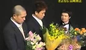 【テレビ】  ガキの使い さよなら山崎邦正  海外の反応