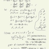 『【2021年度名古屋大学理系数学2番】面白い問題だと思います。』の画像