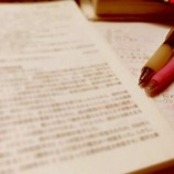 『大阪開講:アロマコーディネーター講座レッスン15:アロマコーディネーター認定試験対策』の画像