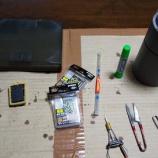 『針巻・仕掛け作業の開始』の画像
