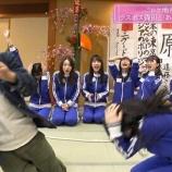 『真佑ちゃんのリアクションも面白いが柚菜ちゃんの表情もじわじわくるww【乃木坂46】』の画像