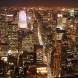 『日本で一番綺麗な夜景は? 他』の画像