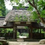 『いつか行きたい日本の名所 大雄寺』の画像