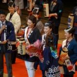 『【速報】ミス浜松2015は溝垣杏奈さんに決定!ミス浜松まつりのお二人は野田亜由美さん、石津友瑞さん!』の画像