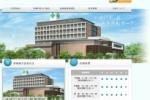 NEW 交野病院が5/1に開院するみたい!~京阪電車の駅に看板が出現してる!~