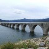 『いつか行きたい日本の名所 タウシュベツ川橋梁』の画像
