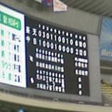 『楽天対中日2回戦(5/25) 満塁のピンチ3回』の画像