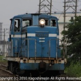 『名古屋臨海鉄道 ND55 27』の画像
