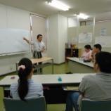 『特別講座Ⅱ~っっ!』の画像