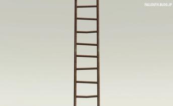 JaL - Just a Ladder