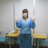 『【高田馬場】汚物処理研修!』の画像