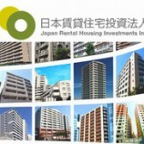『日本賃貸住宅投資法人(8986)-ブラックロックジャパン(保有株減少)』の画像