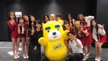 ▽IZ*ONE、「AICHI IMPACT! 2019」公演前の写真公開 ▽咲良&ミンジュ、公式ゲームアプリのコメント動画公開