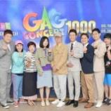 『KBS(韓国放送公社)はどんな放送局?KBSの長寿番組を5つほど紹介!』の画像