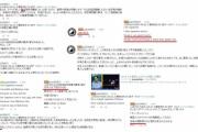 特定日本人(静岡)が、YouTubeで日本人を貶める工作活動を謀るが、速攻自作自演がバレて逃亡www