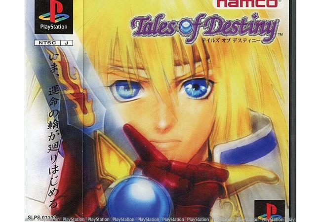 ゲーム市場全盛期(1997年)の発売スケジュールwwwwww