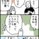 東京・飯田橋の『九州厨房 あらごし団』