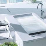 『キッチンじゃなくて風呂でした』の画像