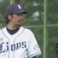 【悲報】埼玉西武・多和田真三郎投手、マジで行方不明