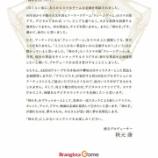 『【乃木坂46】AKBが空気を売り始めた!乃木坂・欅坂もやりだすかもしれんぞ・・・』の画像