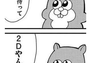 【朗報】ポプテピピック、神アニメだった