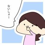 イクメンパパの育児ブログ