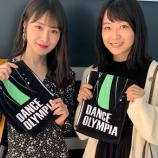『かずみんと深川さんの2ショットが到着! いいね!【乃木坂46】』の画像