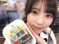 【乃木坂46】与田祐希のお気に入りのこの食べ物、何だ...? ※画像あり
