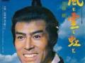 【訃報】加藤剛さん死去 80歳 時代劇「大岡越前」、映画「砂の器」など出演