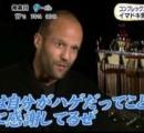 【悲報】JK「いい歳して前髪全下ろしな男の可愛く見られたいですアピールが、キモい」