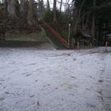 『冬の掃除』の画像
