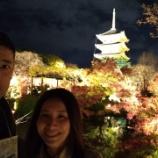 『東寺ライトアップと入籍28ヵ月のお祝い』の画像