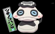 妖怪ウォッチバスターズ ツチノコパンダの入手方法!【確定版】