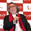 【AKB48】映画監督の大林宣彦 「AKBのPV『So long!』はヒッチコックにとっての『サイコ』のような作品」