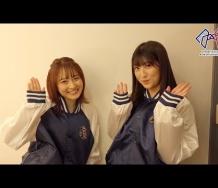 『【動画】羽賀朱音、森戸知沙希(モーニング娘。'19)が2019秋ツアーグッズのスタジャンをご紹介!!』の画像