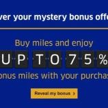『ユナイテッド航空のマイル購入MAX75%のミステリーボーナス』の画像