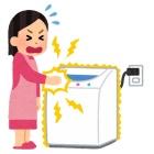 『漏電対応記』の画像